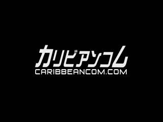 carib-结城圣子