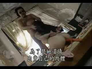 【强奸】-妹妹欠債 姐姐以肉體償還(無碼)海报剧照