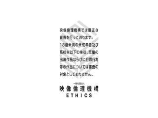 [hentai] Taimanin Yukikaze - 02: