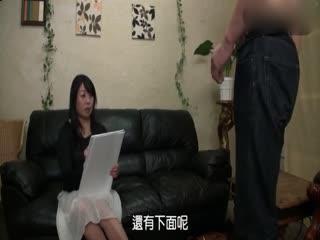 住在隔壁性感诱惑人妻[中文字幕]