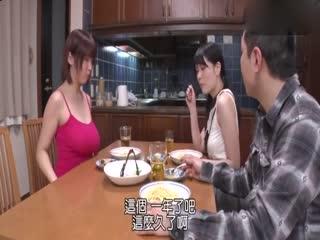 女友姐姐超级丰满[中文字幕]