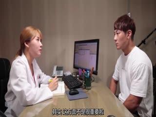 女性泌尿科医生[2018]韩语中字