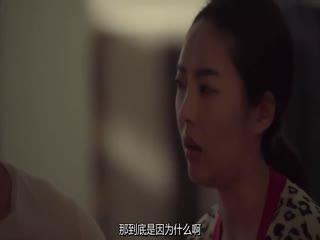 妹妹3(2019)韩语中字
