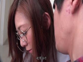 [中文字幕]MIDECN 愛正太肉棒的女教師 初音實