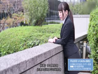 [中文字幕]SABACN 就職活動女子大生生中出し面接Vol