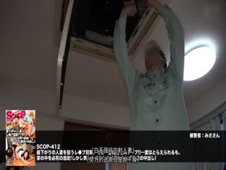 [中文字幕]SCOPCN オトコが本能のままに征服しオンナは為されるがままに性圧される!!抵抗も空しく犯され続けるオンナ達30人4時間BEST