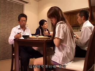 [中文字幕]SHKDCN 狂った肉体関係 早乙女ルイ