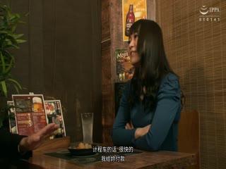 MEKO-146 (HD)  「把阿姨灌醉 想幹嘛阿?」充滿年輕男女的居酒屋內 盯上一人獨自喝酒的熟女 搭訕後帶回家!因為寂寞和慾求不滿 素人人妻