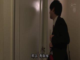 JUY-441 被老公上司連幹7天到理性全失… 小向美奈子