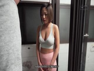 HBADCN ぶっかけられたヨガインストラクター 今井夏帆